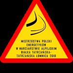 znaczek2018